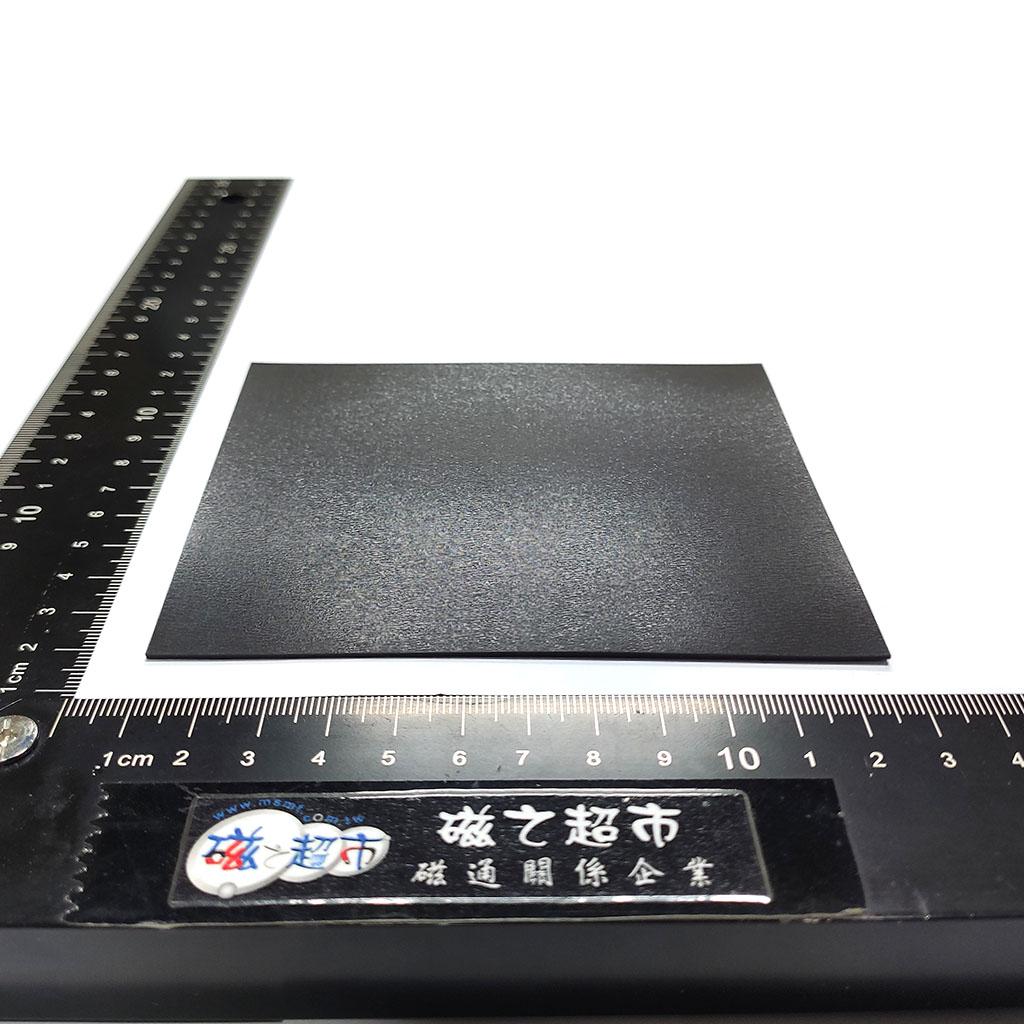 軟性橡膠磁鐵-L120x100x1-RM1