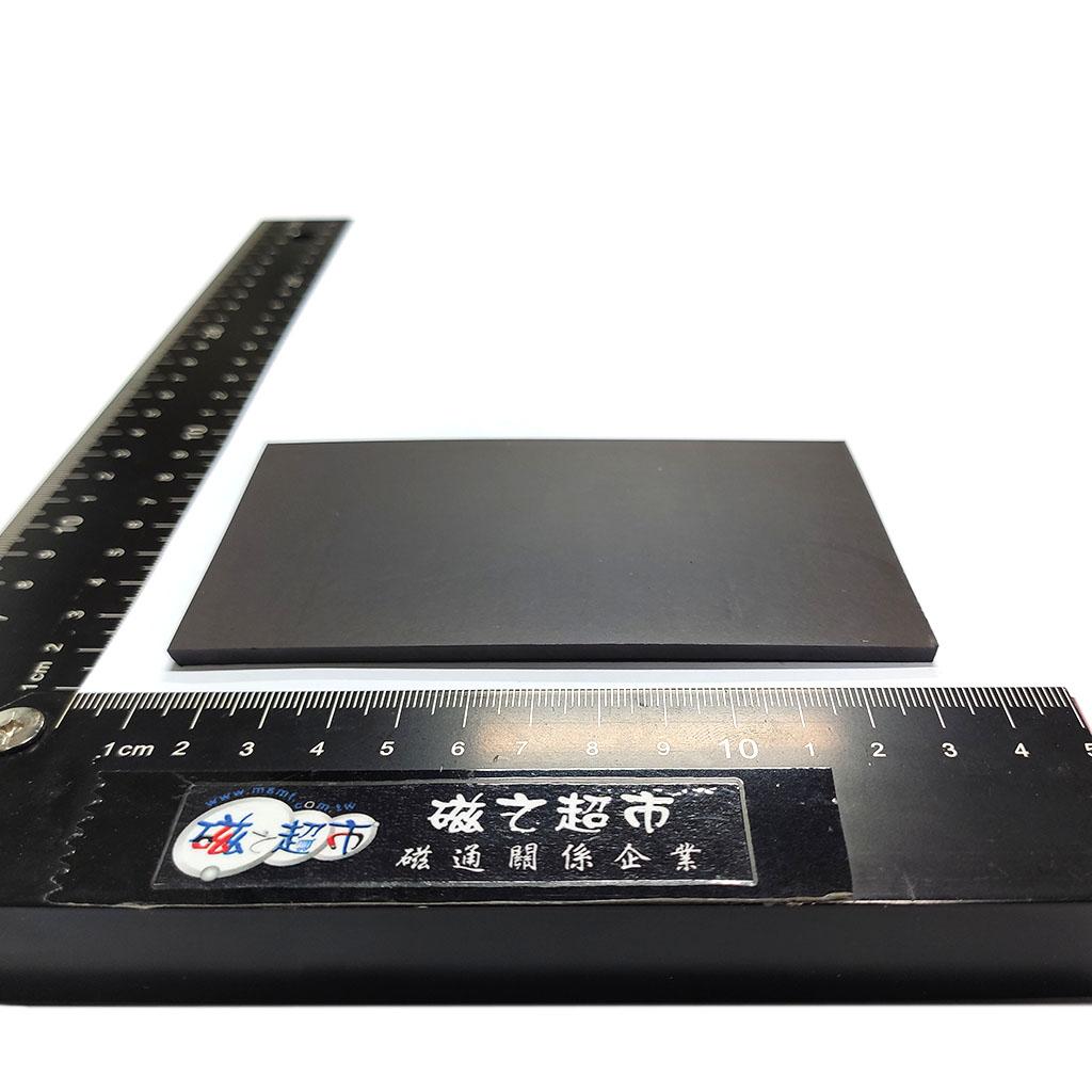 軟性橡膠磁鐵-L124x70x3-RM2