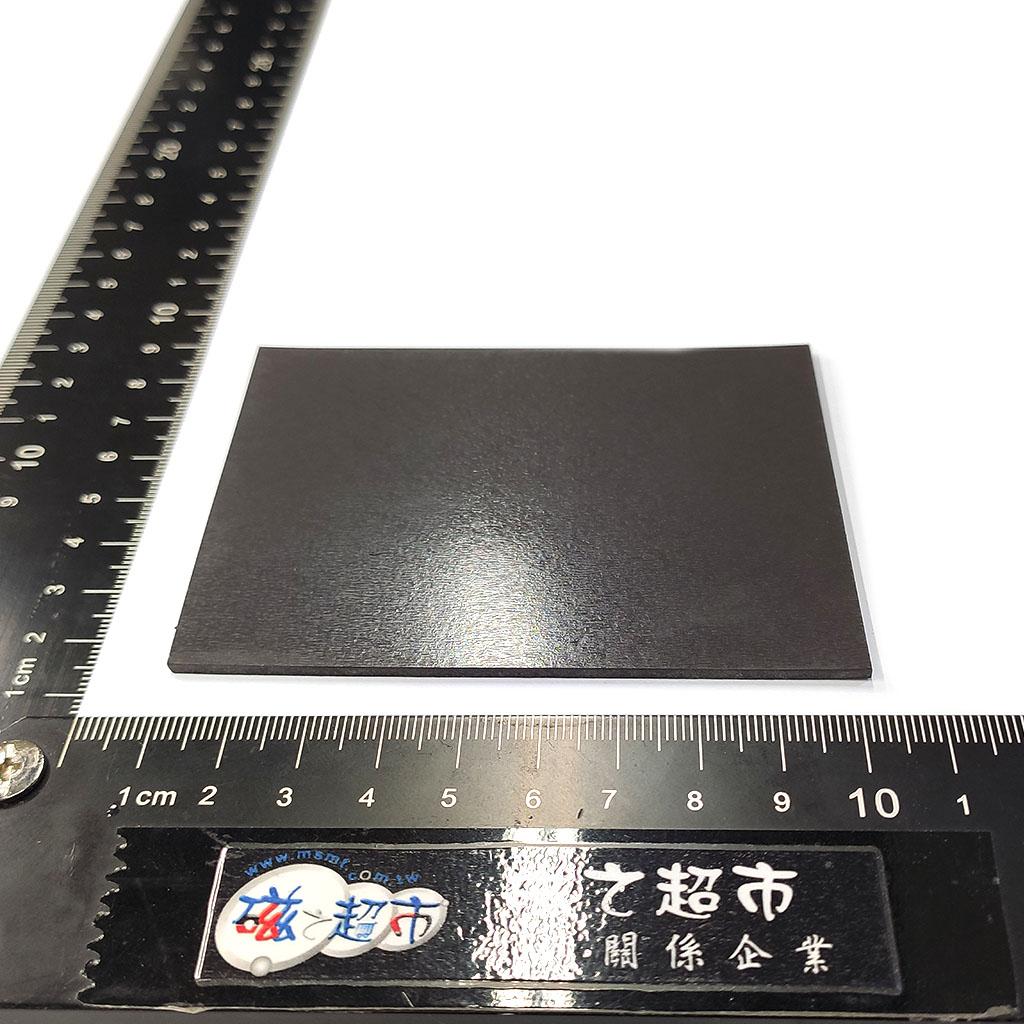 軟性橡膠磁鐵-L94x71x2-RM1