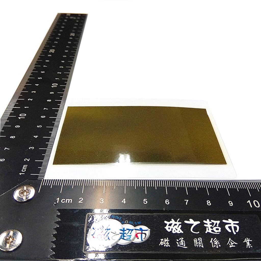 磁波卡/磁極卡/磁顯片/磁顯觀察片/磁力觀察片