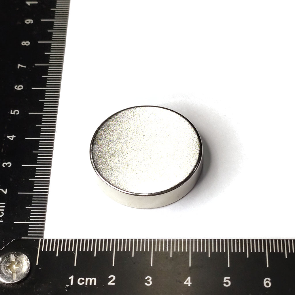 超強釹鐵硼磁鐵-D32x7-ND52