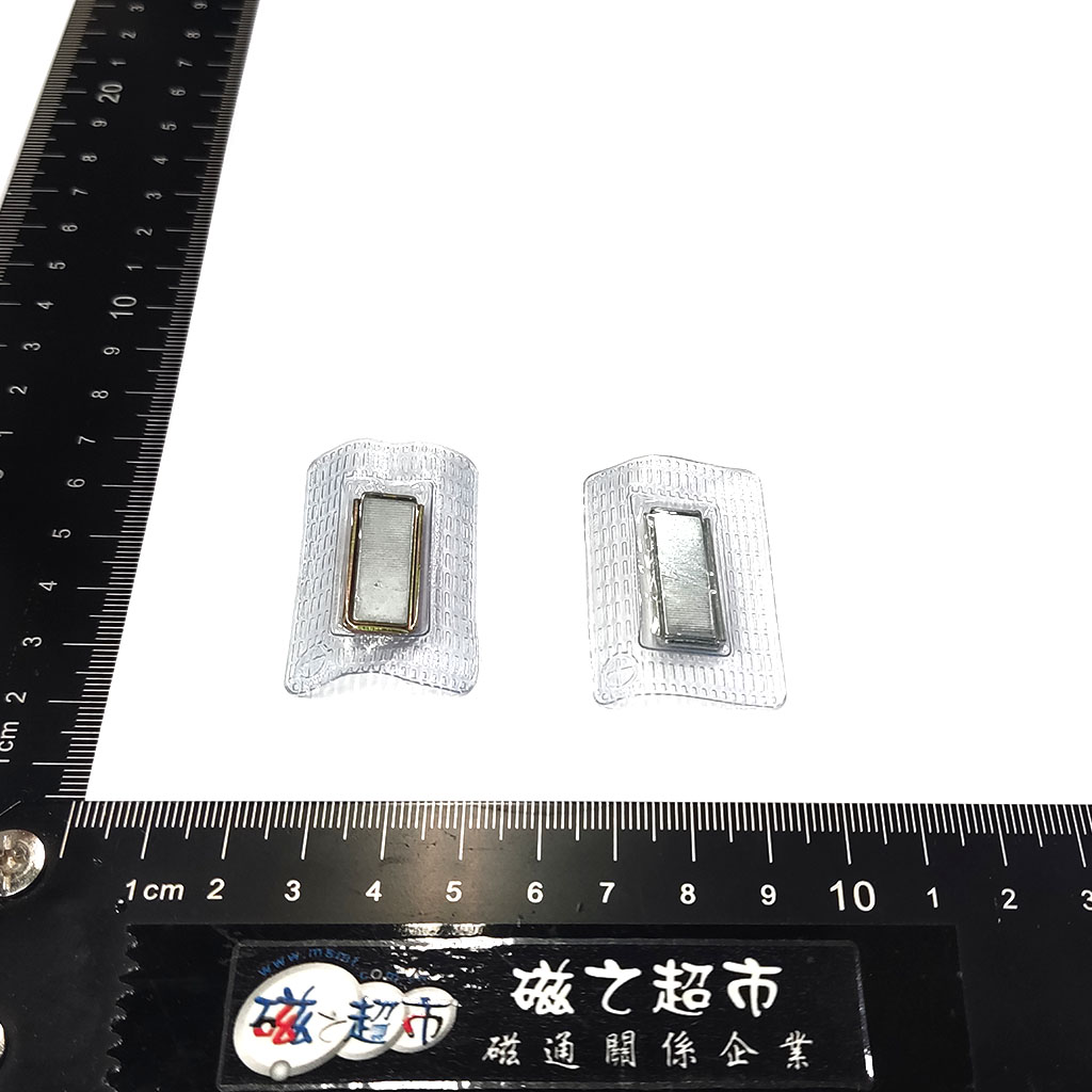 防水磁扣-磁鐵L23x8+殼L25.5x10.5x2+PVC L44x28.5
