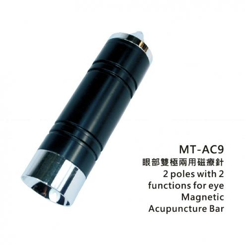 眼部雙極兩用磁療針 MT-AC9
