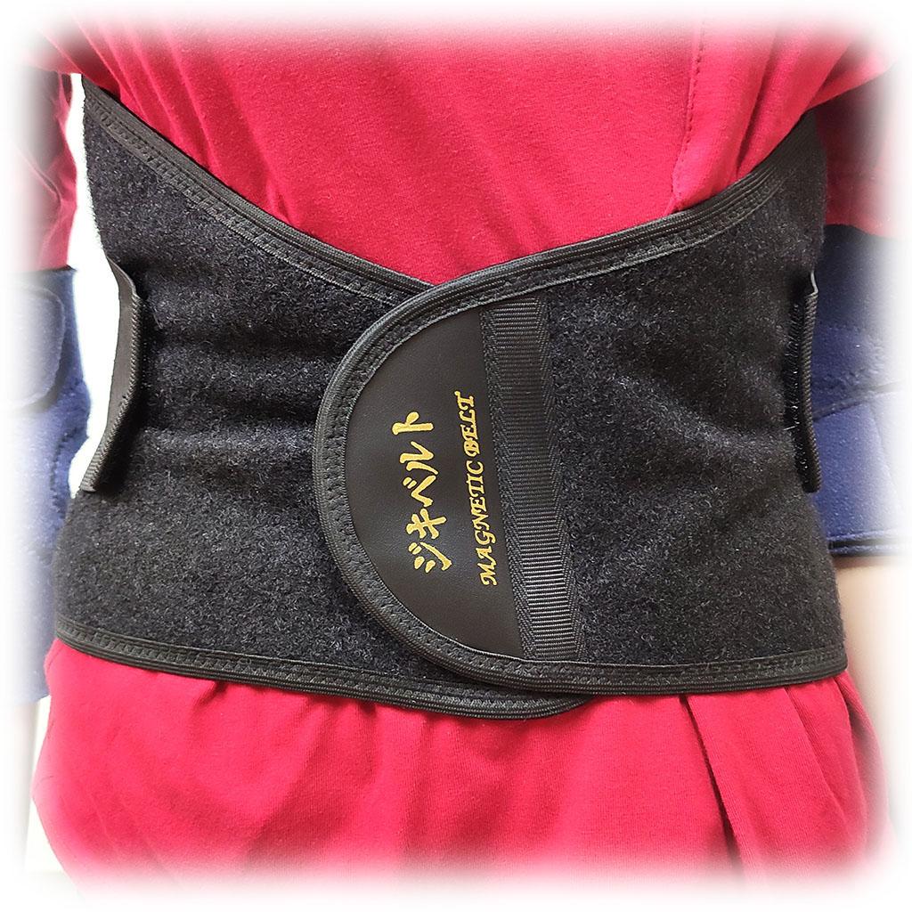 醫療腰帶65折再送P1磁氣絆1包
