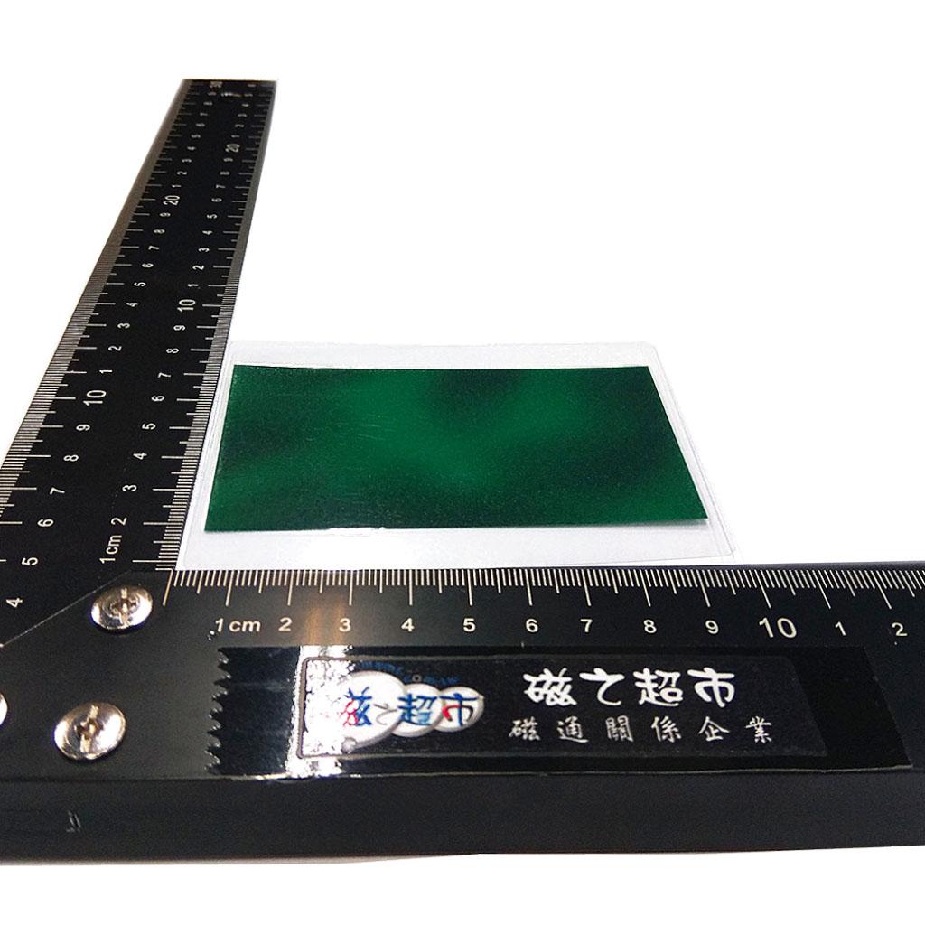 磁力量測儀器 高斯計