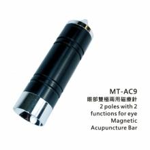 負磁能按摩棒 MT-AC8